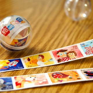 Dear You Stamps Stickers (12) / time capsule stickers ball