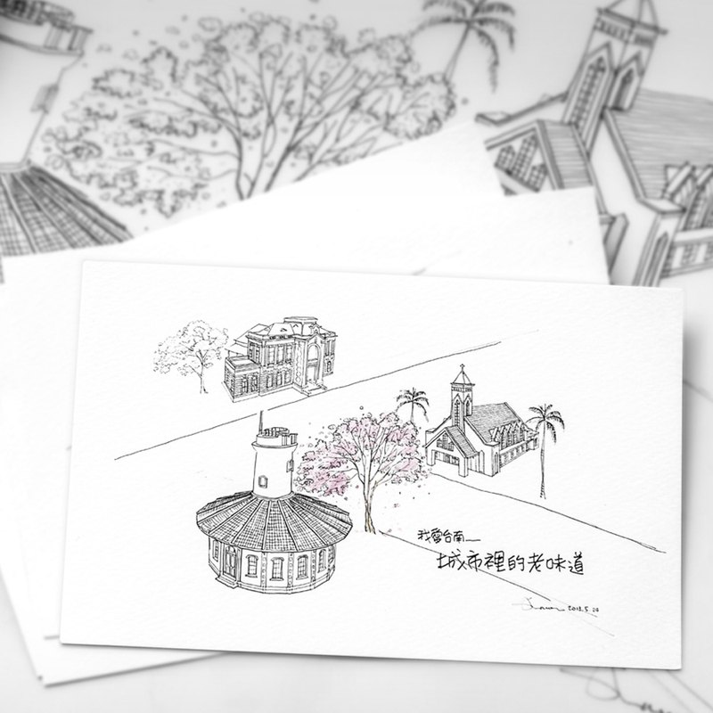 Weather station hand drawn postcard