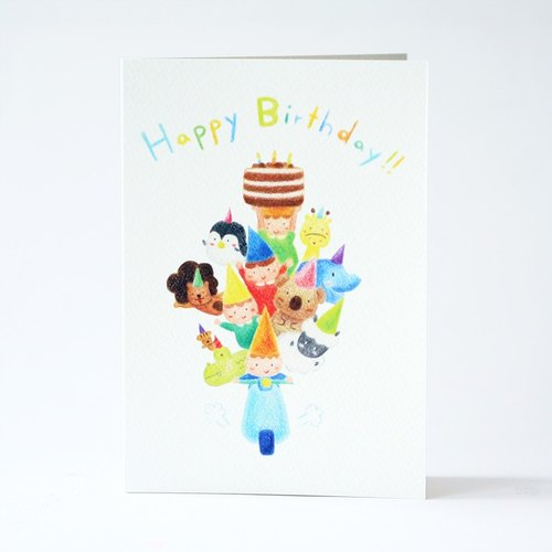 Cake Delivery Card