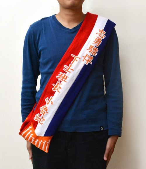 [PTT] Mapus Zhixing ★ French Scarf