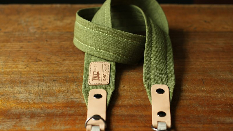 HIPSIONG camera strap - southerly platform (Green)