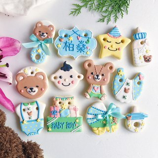 Ginseng salted sugar cookies • Ted baby hand-painted creative design gift box 12 group**Please contact before ordering the schedule**