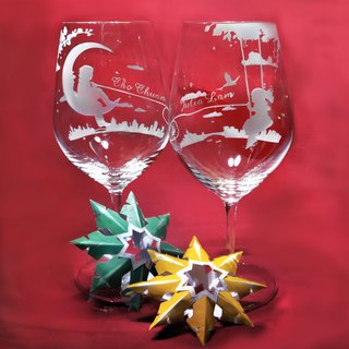 【Destined Pair Crystal Red Wine Glass】