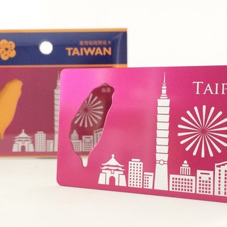 Taiwan open bottle │ Taipei │ pink