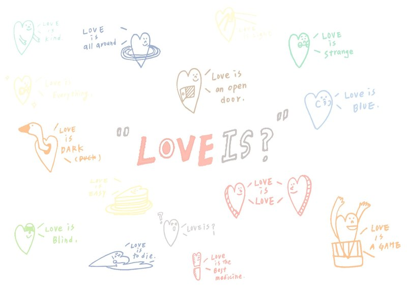 ? Love is what love is | sticker set