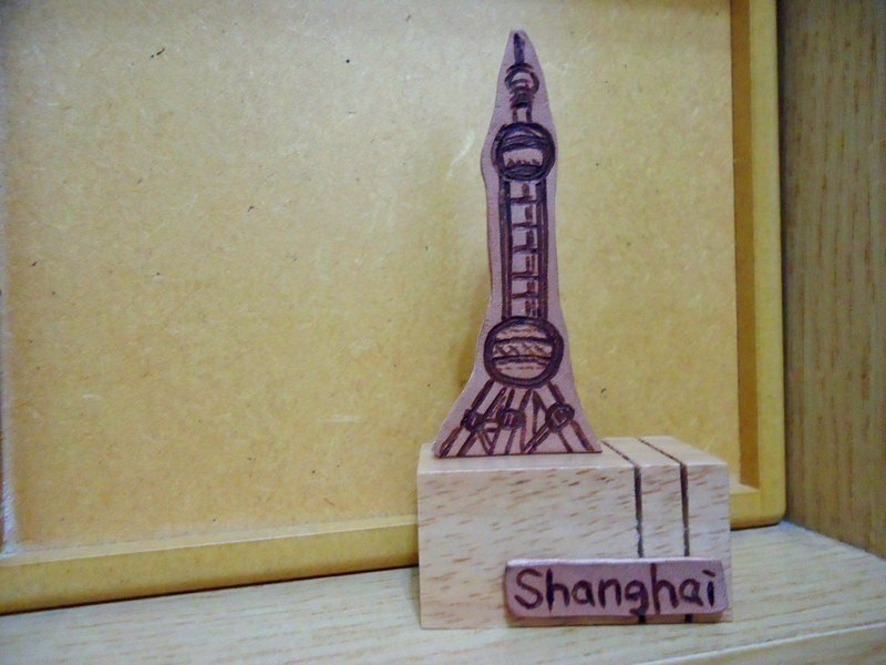 My city -Shanghai Shanghai Baishi, Paperweight, message folders, business cards