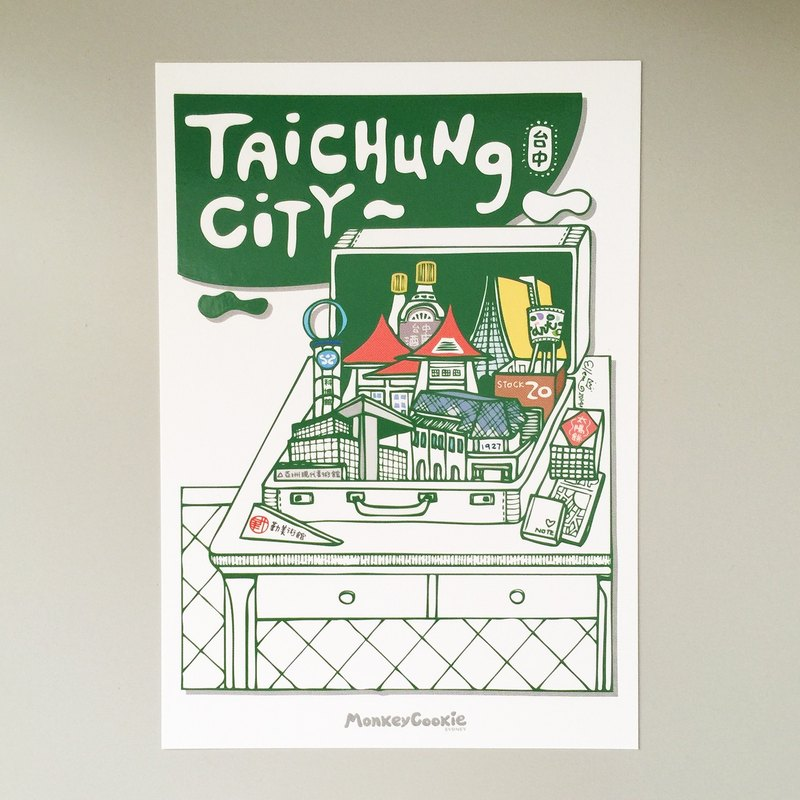 Urban Series Postcards - Taichung / collection a Kapiri box memories