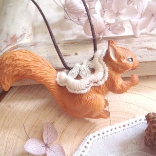 Garohands chestnut forest of Japan squirrel feel A404 long chain gift