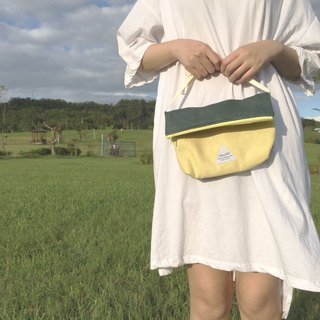 MaryWil Colorful Shoulder Bag-Dark Green/Yellow