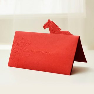 A horse gallop red gift bags | FUN ll