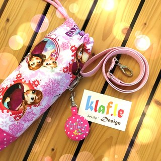 Handmade Kettle Bag / Thermos Bag ~ (with strap and hand-embroidered charm)