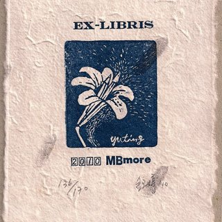 Rock pen mold Memorial bookplates -2010 (pencil lily)