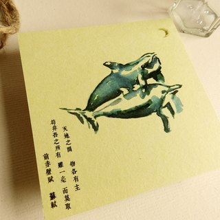 Hand-painted animal postcard - Dolphin Wildlife