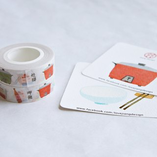 Limited paper tape [food] 1 foot kitchen roll