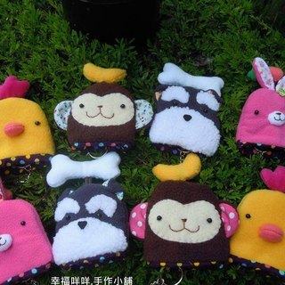 Cute animal key bag