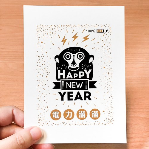 Clearing print friendship greeting cards monkey you full power clearing print friendship greeting cards monkey you full power m4hsunfo