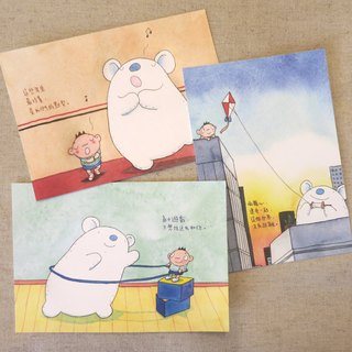 和你在一起 Postcard Set of 3 Illustration by Bigsoil