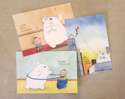 【和你在一起】Postcard Set of 3 | Illustration by Bigsoil