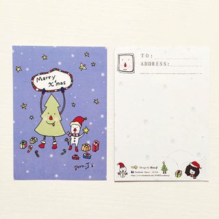 Christmas Universal Card -- Merry X'mas