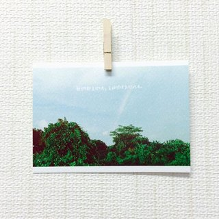 We are all low light / Magai's postcard