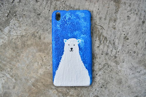 What is on your smartphonecase? Polar bear