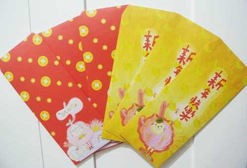 Beaming red envelopes