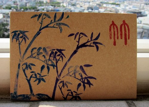 Bamboo - hand-carved chapter kraft paper postcard