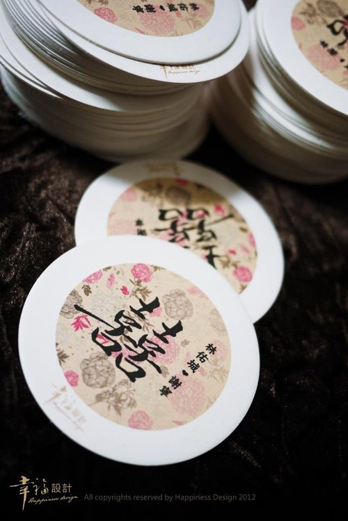 Customized coaster - [Paper x x ceramic wood] small things for weddings, shop periphery