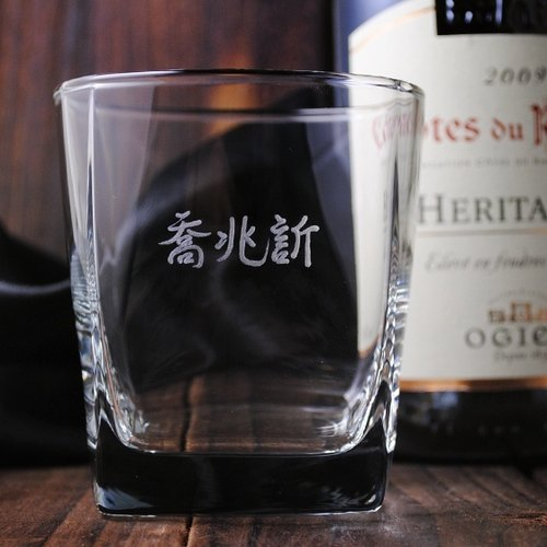 295cc [Izakaya exclusive Chinese name of an individual cup] party. Square PUB special cup whiskey cup customization
