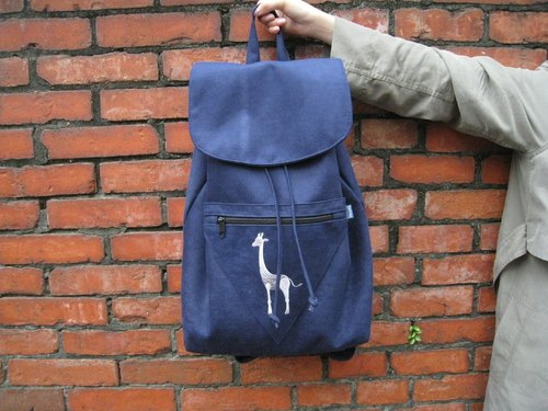 After MaryWil wild backpack - Classic Blue