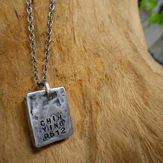 Atwill / brand. Imprint / Lettering Necklace