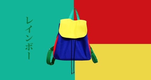 Rainbow Rainbow Backpack