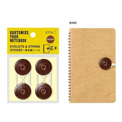 MIDORI DIY Series - roping stickers (brown)