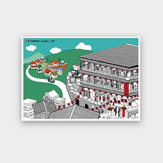 I love Taiwan Postcards ● nine JIOUFEN