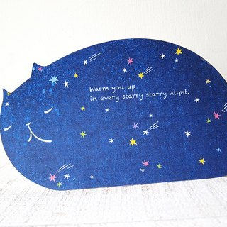 Starry Cat Postcard