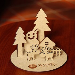 [EyeDesign see design] Christmas gift deer family - reunion Christmas