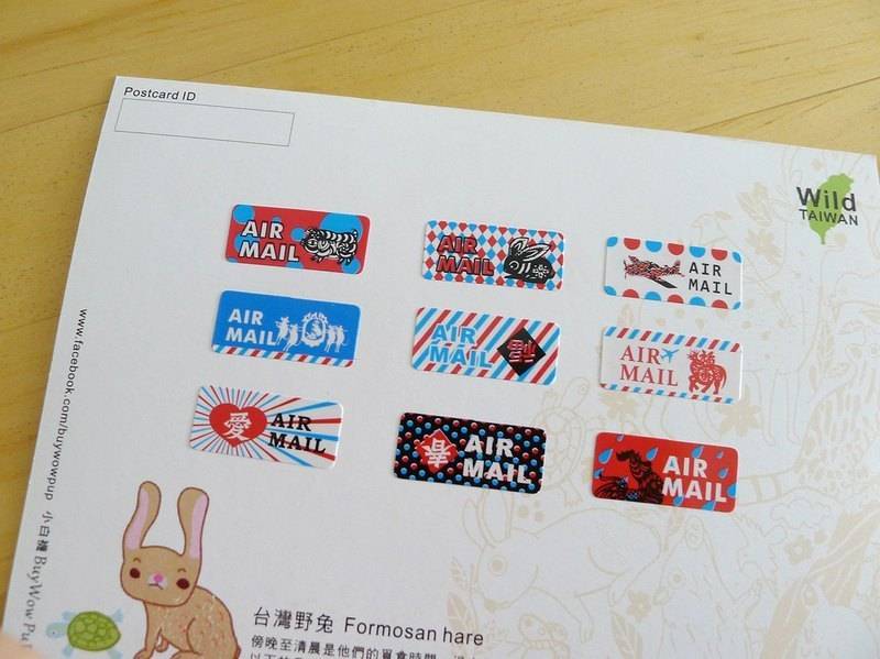 AIRMAIL art of waterproof stickers length 2.5cm [the entire group of 18]