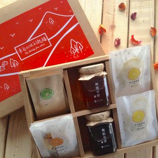 Surging gift box - fruit dried vinegar honey group
