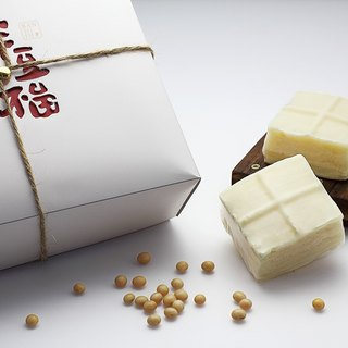Tequila original design - handmade soap - with bean curd handmade soap gift box