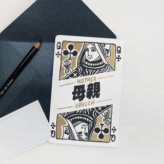 Poker Series - Q / mother - Cards / Postcards