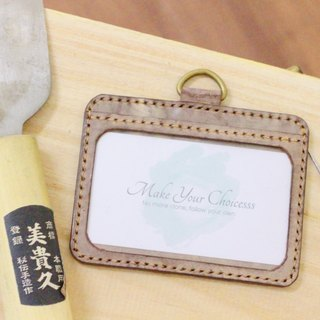 Make Your Choicesss hand-stitched Italian leather wipe wax rectangle Card Holder