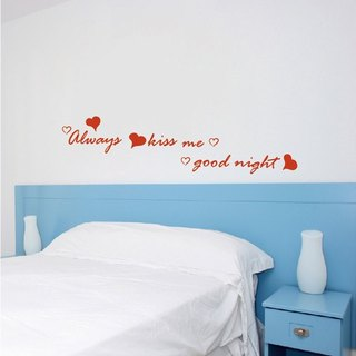 """Smart Design"" Creative Seamless wall stickers ◆ Always kiss me"