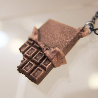 Chocolate Bar Chocolate Pendant with metal necklace