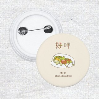 Gua bao pin badge AQ1-CCTW4