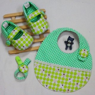 Shuiyu Bleater (Green) shoes + bag + pacifier clip births ritual full moon ceremony
