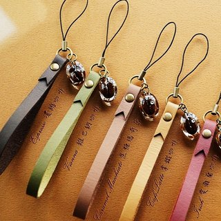 Flavor coffee strap (can change key ring) - special material - real coffee beans creation