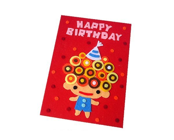 Handmade Non Woven Card Curly Little Boy Little Girl Birthday