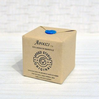 Handmade Square Marseille Soap - Fragrant Mint