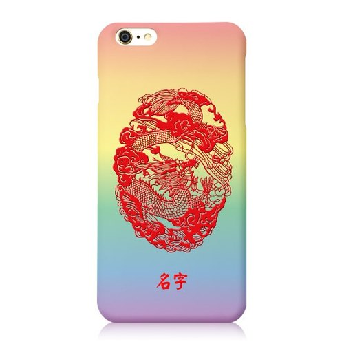 iPhone 6 / 6S [Comrade Rainbow Bridge series, phoenix, dragon single group] Christmas 3D three-dimensional relief Print + money card mobile phone shell, love loving boutique design