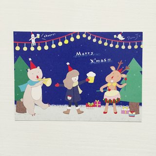 Christmas Universal Card - Enjoy